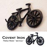 コベントアイアン トリプルフック 自転車