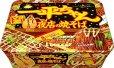 画像2: 明星 一平ちゃん夜店の焼そば 135g×12入 1箱 (2)