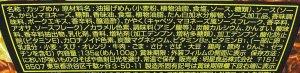 画像3: 明星 一平ちゃん夜店の焼そば 135g×12入 1箱