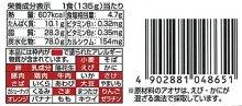 詳細写真3: 明星 一平ちゃん夜店の焼そば 135g×12入 1箱