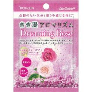 画像1: バスクリン きき湯 アロマリズム ドリーミングローズの香り 30g×2包 入浴剤
