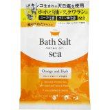 ウエ・ルコ バスソルト シー オレンジアンドハーブの香り 40g×2包 入浴剤
