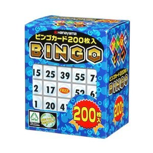 画像1: ビンゴカード200枚入