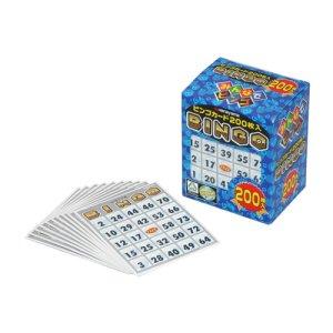 画像2: ビンゴカード200枚入