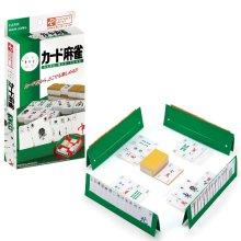 詳細写真1: ポータブルシリーズ カード麻雀
