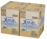 【12本】サントリー 南アルプスの天然水 2L 6本入 2箱