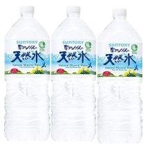 詳細写真2: 【12本】サントリー 南アルプスの天然水 2L 6本入 2箱