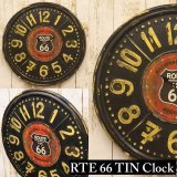 アンティーク調 ティンプレートクロック ルート66 壁掛時計