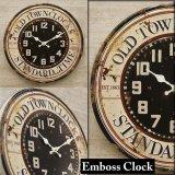 ブリキ製 壁掛時計 スタンダードタイム2 / エンボス加工