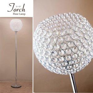 画像1: フロアランプ クリスタル 「TORCH」 トーチ LED対応