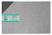 詳細写真1: 光 発砲エンビ グレー 2×200×300mm HE8232-7