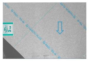 画像4: 光 発砲エンビ グレー 2×200×300mm HE8232-7