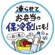 画像5: サントリー GREEN DAKARA グリーンダカラ 600ml×24本×1箱 冷凍兼用ボトル
