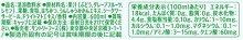 詳細写真3: サントリー GREEN DAKARA グリーンダカラ 600ml×24本×1箱 冷凍兼用ボトル