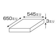 詳細写真2: 光 アクリル板ミスティスモーク 545×650x3mm A919-3M