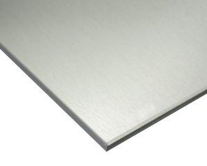 画像1: アルミ板 600mm×700mm 厚さ15mm「新鋭産業」