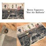 レトロタペストリー 気球 Hot Air Balloon JZ16540