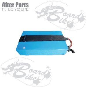 画像1: リチウムイオンバッテリー 36V/20Ah ボードバイク専用アフターパーツ 電動キックボード