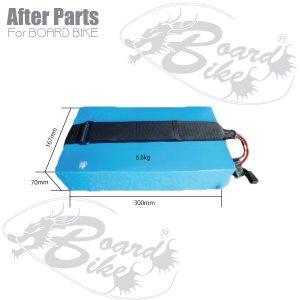 画像2: リチウムイオンバッテリー 36V/20Ah ボードバイク専用アフターパーツ 電動キックボード