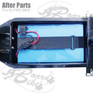画像3: リチウムイオンバッテリー 36V/20Ah ボードバイク専用アフターパーツ 電動キックボード