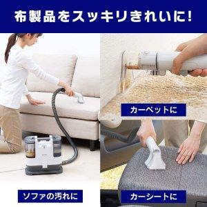 画像2: リンサークリーナー 自動ポンプ式 布製品洗浄機 水と空気の力で汚れを吸い取る 温水対応 掃除機 RNS-P10-W