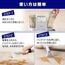 詳細写真3: リンサークリーナー 自動ポンプ式 布製品洗浄機 水と空気の力で汚れを吸い取る 温水対応 掃除機 RNS-P10-W
