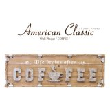 アメリカンクラシック ウォールプラッケ COFFEE