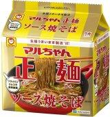 マルちゃん 正麺 焼そば 5食×6パック× 1箱