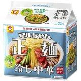 マルちゃん 正麺 冷し中華 醤油だれ 5食×6パック× 1箱
