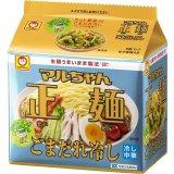 マルちゃん 正麺 ごまだれ冷し 5食×6パック× 1箱