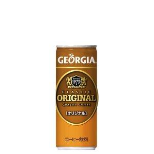 画像1: ジョージアオリジナル 250g缶×30×1箱
