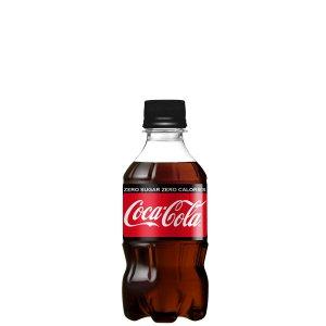 画像1: コカ・コーラゼロシュガー 300mlPET×24×1箱