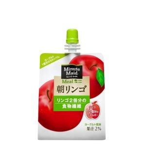 画像1: ミニッツメイド朝リンゴ 180gパウチ(24本入)