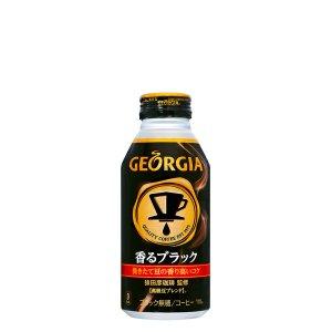 画像1: ジョージア香るブラック ボトル缶 400ml×24×1箱