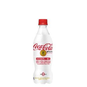 画像1: コカ・コーラプラス 470mlPET×24×1箱
